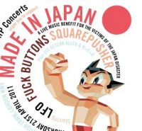 Made In Japan, ATP