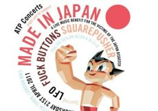 Made In Japan, ATP